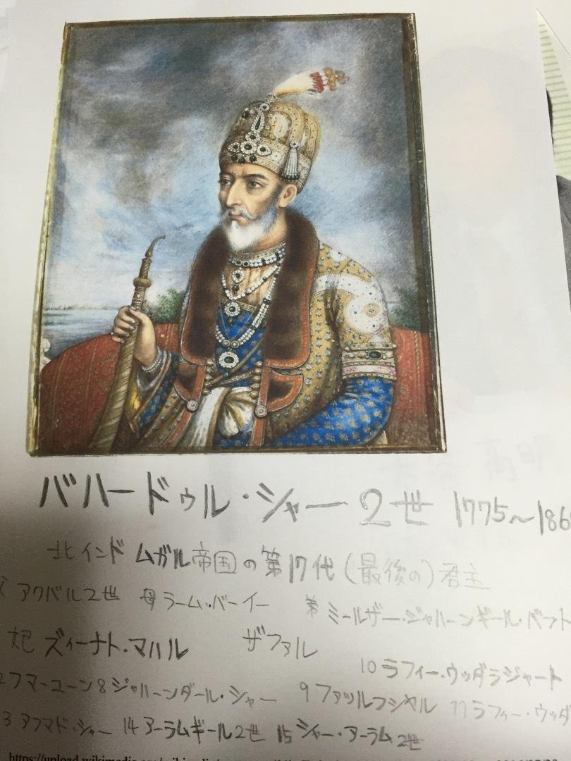 バハードゥル、シャー2世: マニ...