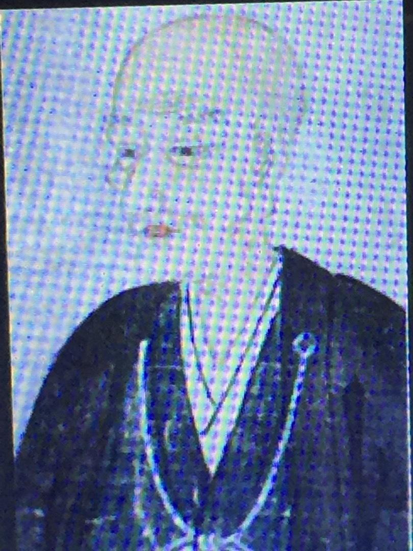 不昧流 江戸時代の松江藩の茶人:...
