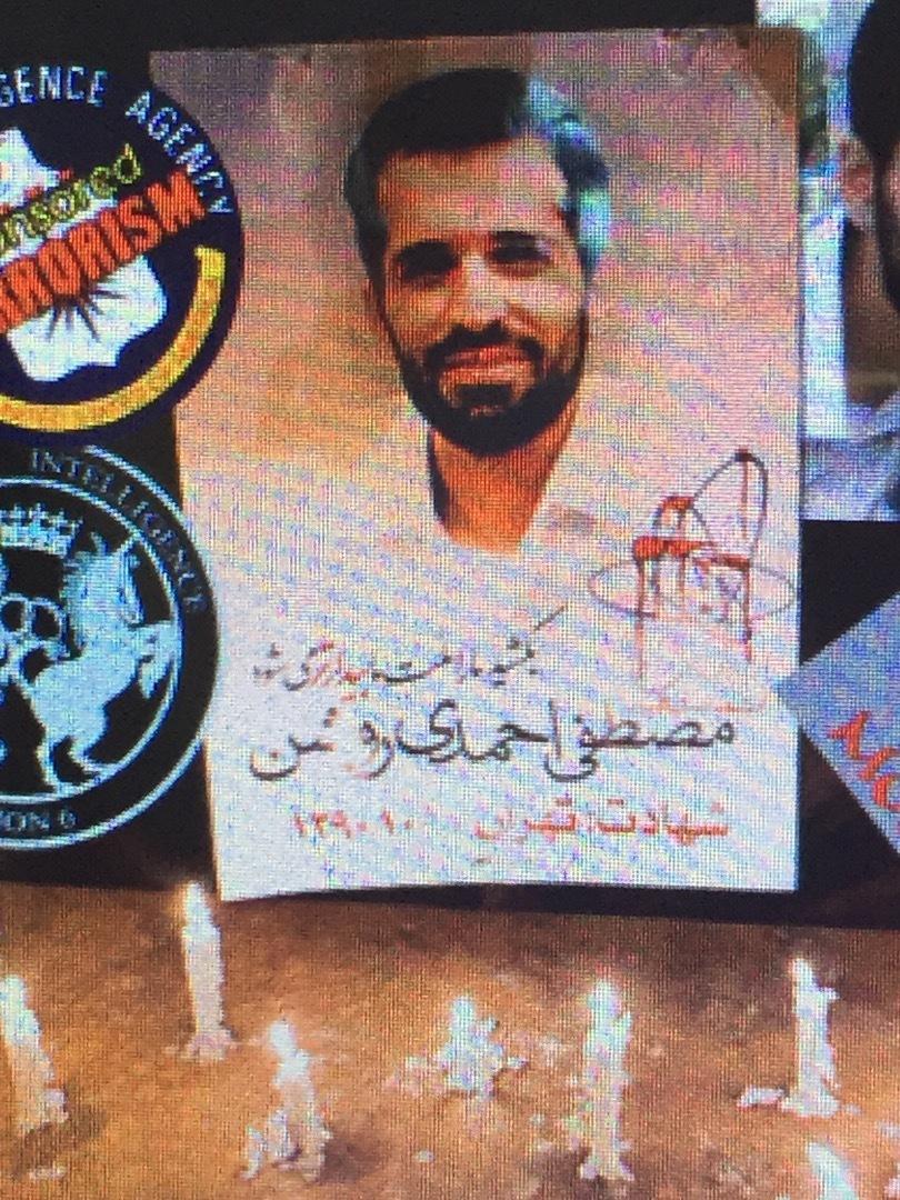 爆殺されたイランの原子物理学者...